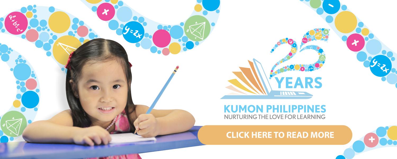 kumon philippines 25th anniversary